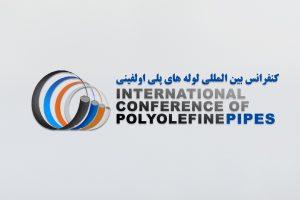 کنفرانس بین المللی لوله های پلی اولفین