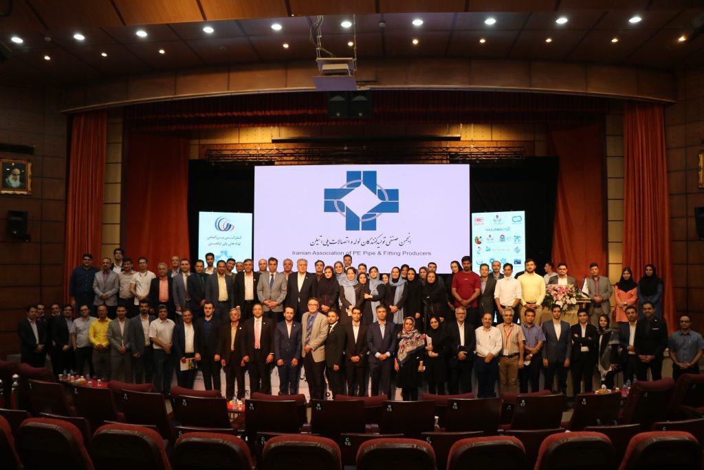 اولین کنفرانس بین المللی لوله های پلی اولفینی برگزارشد