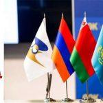 آمادگی ایران برای مذاکرات تجارت آزاد با اوراسیا و اخذ مجوز مذاکره از هیات وزیران/ رشد ۸۲ درصدی صادرات ایران در اقلام مشمول موافقتنامه اوراسیا