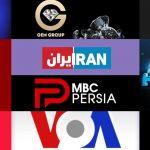 تبلیغات محصولات و خدمات داخلی در شبکههای ماهواره ای فارسی زبان ممنوع است!