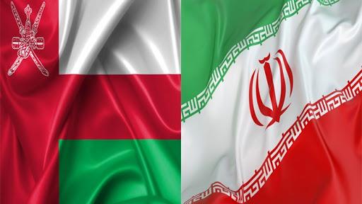 اطلاعیه مهم اتاق مشترک بازرگانی ایران و عمان